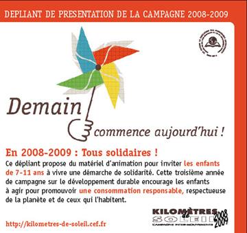 Dépliant 08